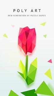 Poly Artbook - puzzle game - snímek obrazovky